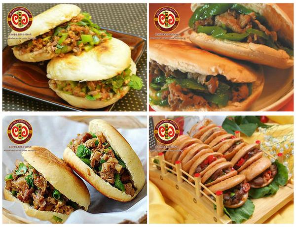 陕西肉夹馍培训班_肉夹馍加盟_杭州哪里肉夹馍培训