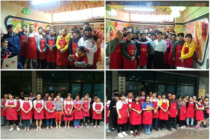 杭州水煎包培训班:手把手教你水煎包的做法
