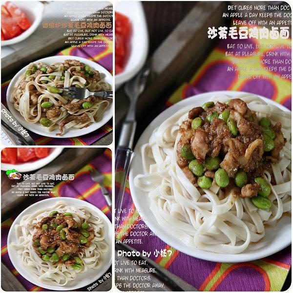 10分钟早餐系列【2】微波炉沙茶毛豆鸡肉卤面[小妖7]