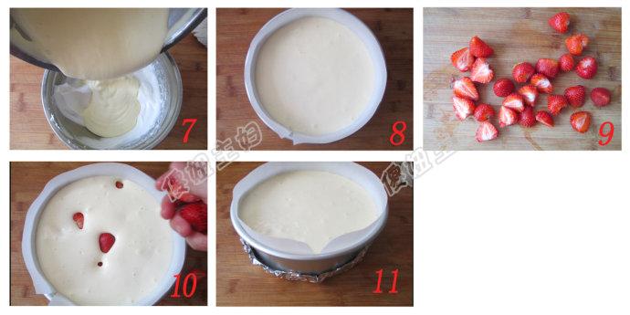 抓住草莓的尾巴【草莓乳酪蛋糕】的做法