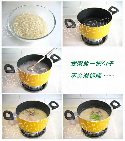 生滚鱼片粥的做法_文怡
