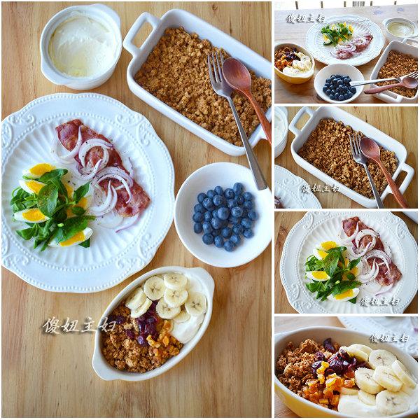 (早餐系生活1)优格燕麦脆片的做法。培根鸡蛋沙拉的做法[傻妞主妇]