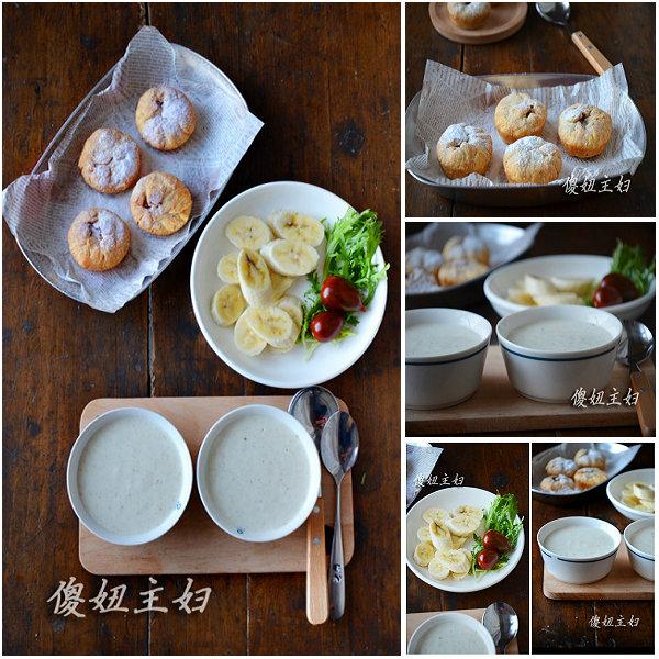 (早餐系生活4)洋葱土豆浓汤的做法、巧克力核桃塔的做法[傻妞主妇]
