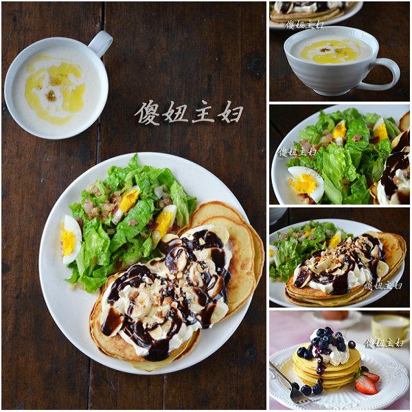 (早餐系生活9)松饼的做法/洋葱山药浓汤的做法/生菜沙拉的做法[傻妞主妇]