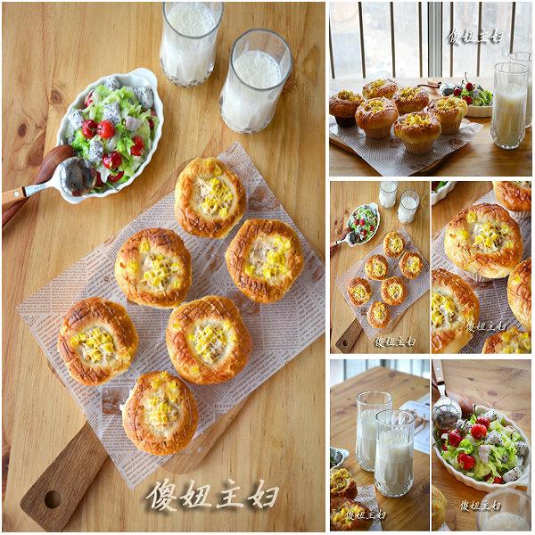 (早餐系生活10)金枪鱼玉米面包的做法/香蕉奶昔的做法/水果沙拉的做法[傻妞主妇]