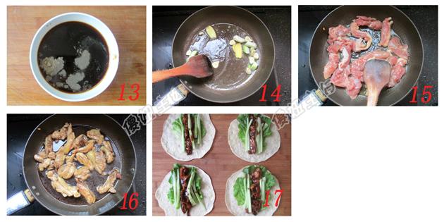 照烧鸡肉卷的做法:超酷鸡肉卷在家做---【照烧鸡肉卷】