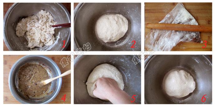 (早餐系生活18)全麦麻酱红糖饼的做法/豆浆的做法混合沙拉的做法[傻妞主妇]