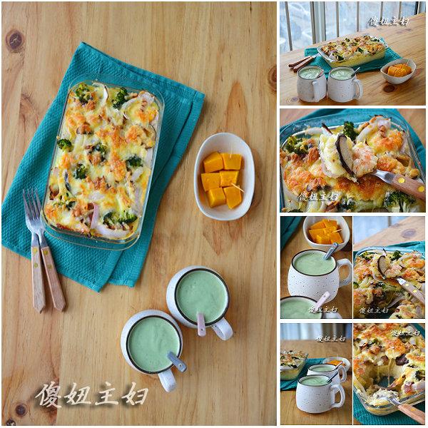 (早餐系生活20)鲜虾土豆咸派的做法/香蕉牛油果奶昔的做法[傻妞主妇]