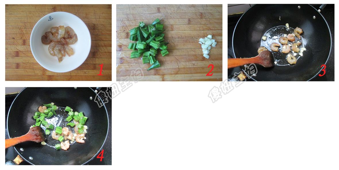 (早餐系生活21)双菇燕麦粥的做法/秋葵炒虾仁的做法/烤高梁馍片的做法[傻妞主妇]