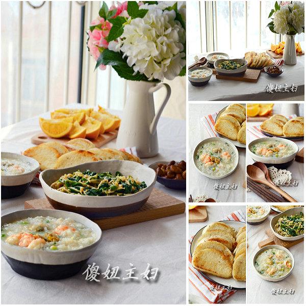 (早餐系生活35)海鲜粥的做法/凉拌金针的做法[傻妞主妇]