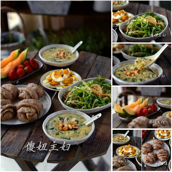 (早餐系生活38)黑麦花卷的做法/小米鳕鱼粥的做法/拌鸡蛋的做法[傻妞主妇]