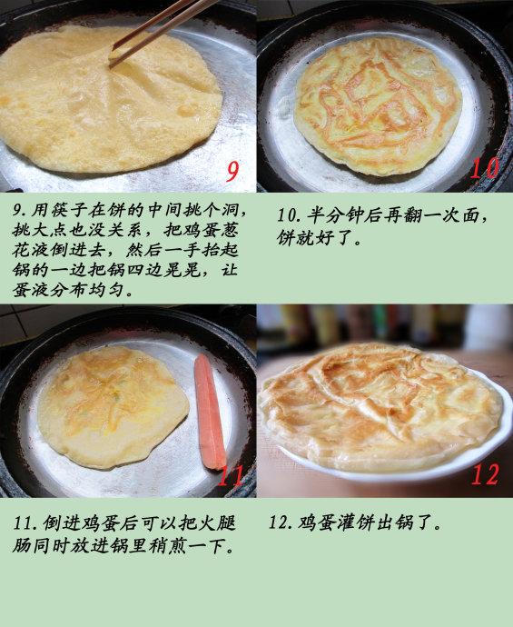 (早餐系生活40)鸡蛋灌饼的做法/红薯玉米粥的做法/鱼皮花生的做法[傻妞主妇]
