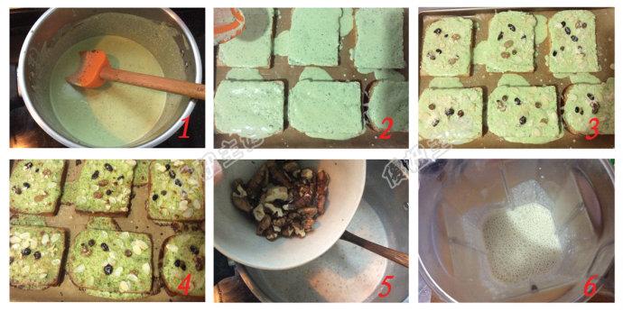 (早餐系生活41)抹茶岩烧吐司的做法/油醋沙拉的做法/核桃奶的做法[傻妞主妇]