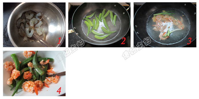 (早餐系生活49)花生核桃汤圆的做法/白灼秋葵虾的做法[傻妞主妇]