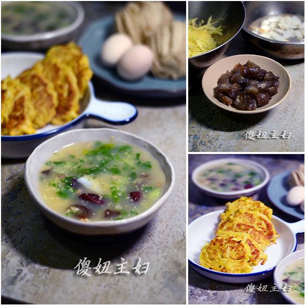 (早餐系生活52)海参青菜粥的做法/西葫芦塌子的做法[傻妞主妇]