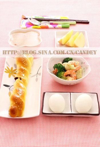 (每日小学生早餐)红提蛋奶棒面包的做法/菜花虾仁的做法[CANDEY]