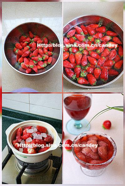 (每日小学生早餐)吐司披萨的做法/蜜山药红枣的做法/草莓糖水的做法[CANDEY]