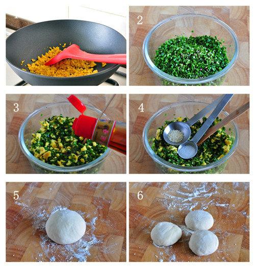 干烙韭菜饼的做法/干烙韭菜饼怎么做好吃[芹意qin]