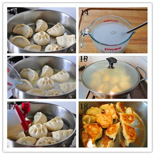 韭菜切肉水煎包的做法/韭菜切肉水煎包怎么做好吃[芹意qin]
