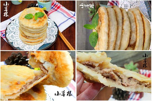 牛肉馅饼的做法[小草根家庭美食]