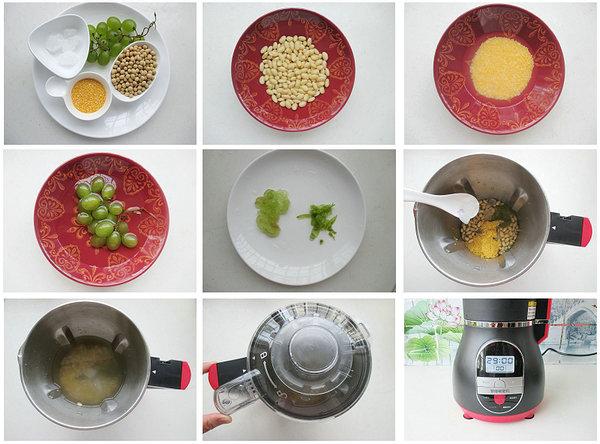 玉米葡萄豆浆的做法