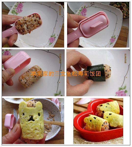 三文鱼松寿司饭团的做法