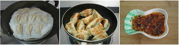 【煎饺的做法】香菇猪肉煎饺