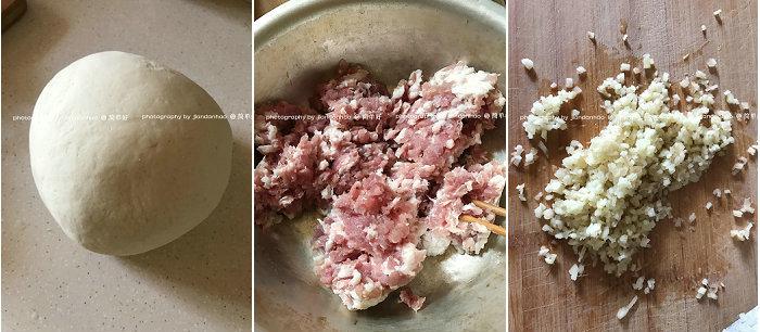 烫面酸菜蒸饺的做法