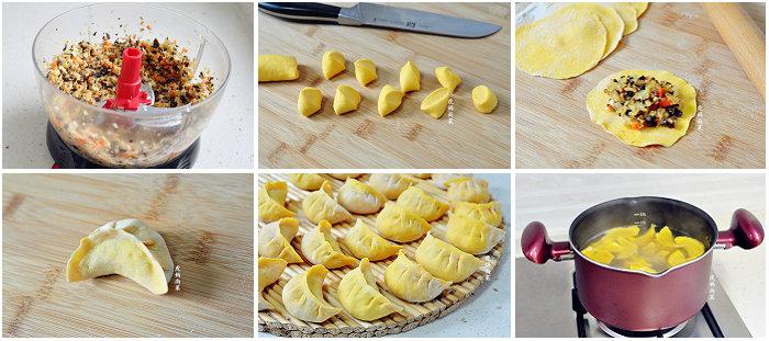 白菜木耳饺子的做法
