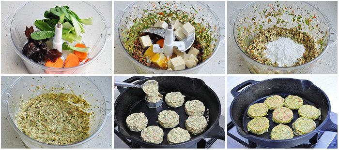 豆腐鸡蛋饼的做法