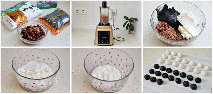 蔓越莓黑芝麻汤圆的做法