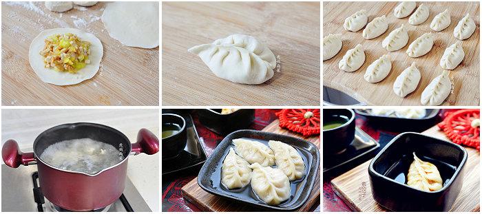 韭黄豆腐水饺的做法