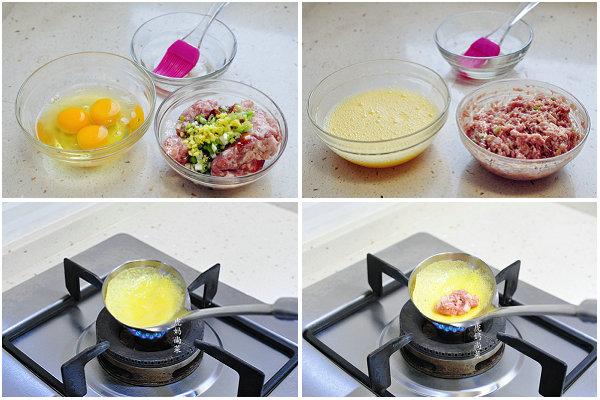 金元宝蛋饺的做法