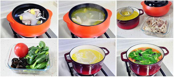 鸡汤面的做法