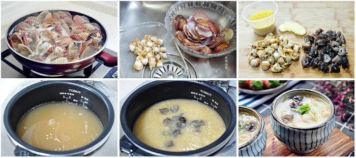 海参扇贝粥的做法